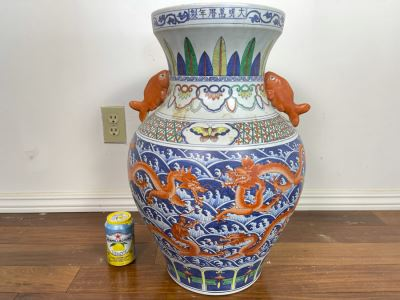Large Signed Chinese Hand Painted Porcelain Vase With Dragon And Wave Motif 22H X 15W