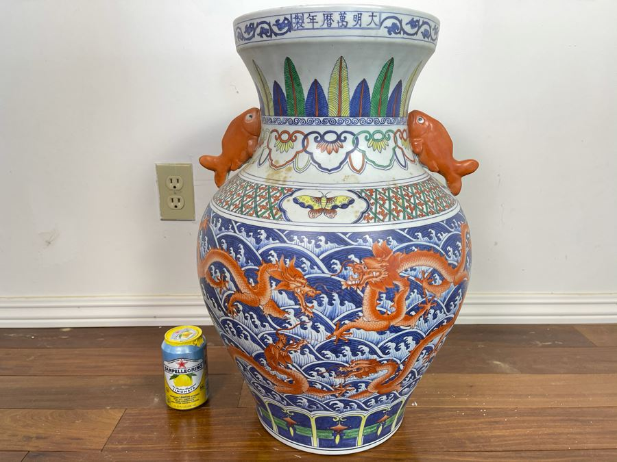 Large Signed Chinese Hand Painted Porcelain Vase With Dragon And Wave Motif 22H X 15W [Photo 1]
