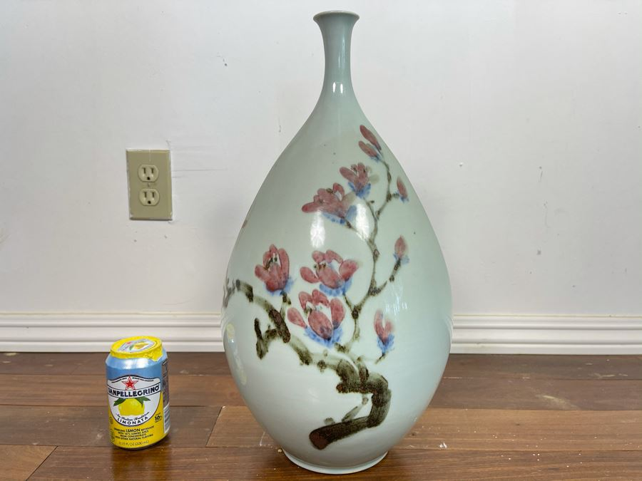 Vintage Signed Chinese Porcelain Vase With Cherry Blossums Design 19H X 10W [Photo 1]