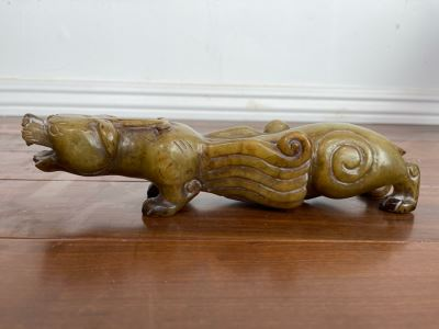 Vintage Chinese Carved Jade Crouching Dog Mythical Animal Sculpture 9.5W X 2D X 2H
