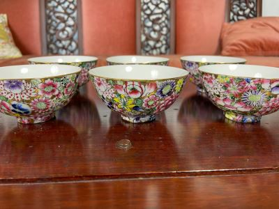 Six Signed Hand-Painted Asian Porcelain Cups 4.5R