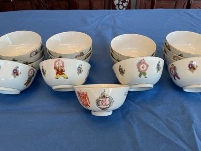 Apx 17 Contemporary Chinese Cups 4.5W