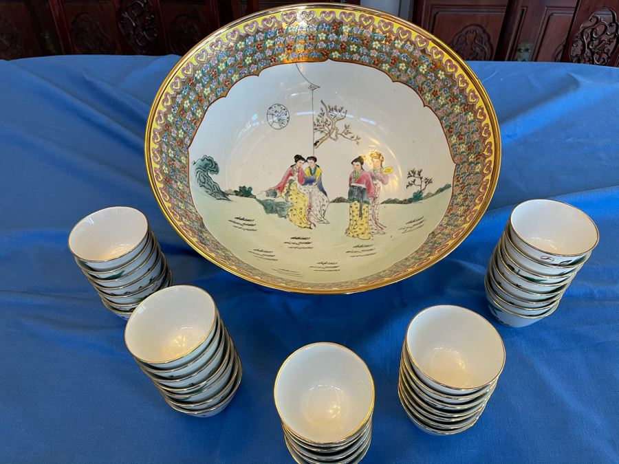 Vintage Chinese Famille Rose Bowl 14R With Matching Cups (Apx 34 Cups) [Photo 1]