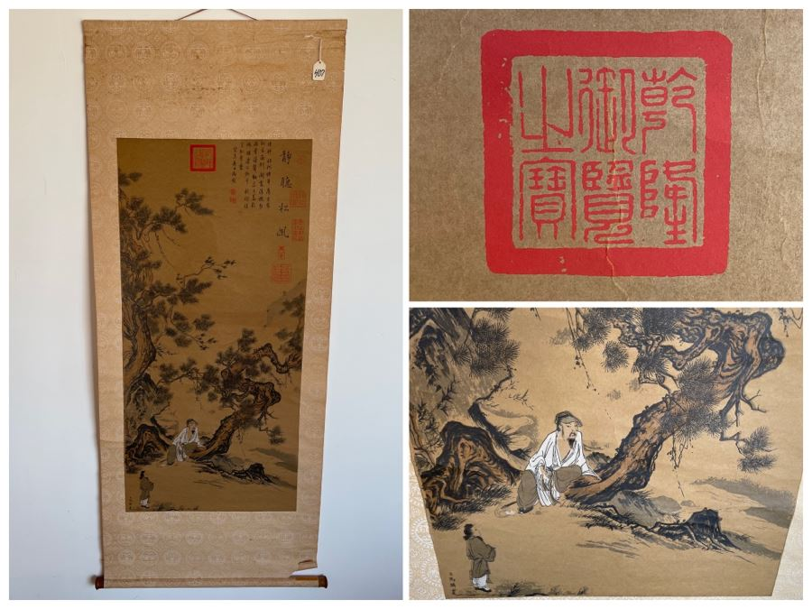 Antique Chinese Original Signed Scroll Painting (Painting Measures 18 X 39)
