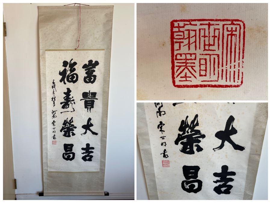 Signed Original Vintage Chinese Calligraphy Scroll 19.5 X 45 [Photo 1]