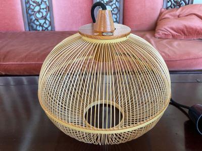 Traditional Bamboo Handicraft Shizuoka Light Fixture 12W X 12H