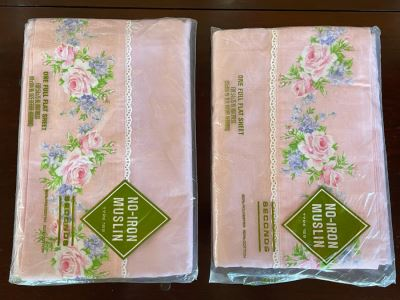 Pair Of Vintage New Old Stock Full Flat Sheets