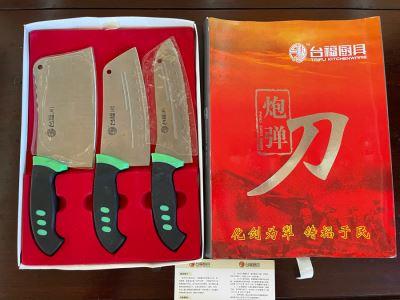 New Set Of Chinese Taifu Kitchenware Butcher Knives