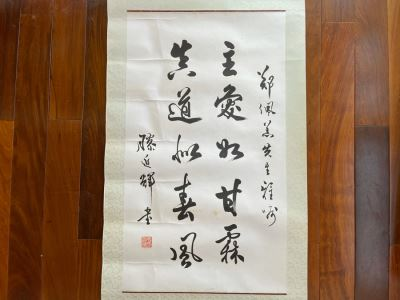 JUST ADDED - Vintage Chinese Calligraphy 17W X 30H