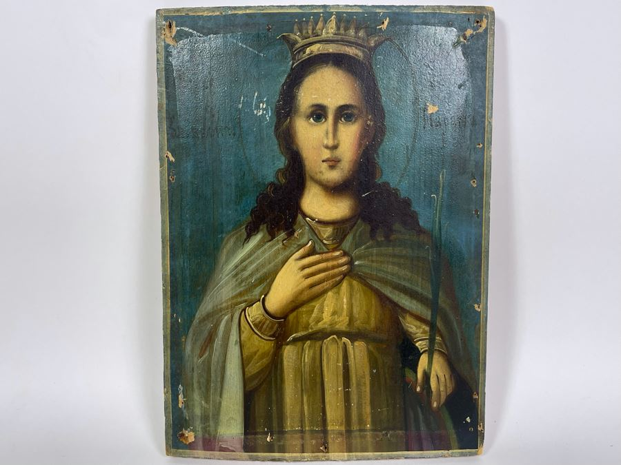 Vintage Russian Icon Painting 8.75W X 12H