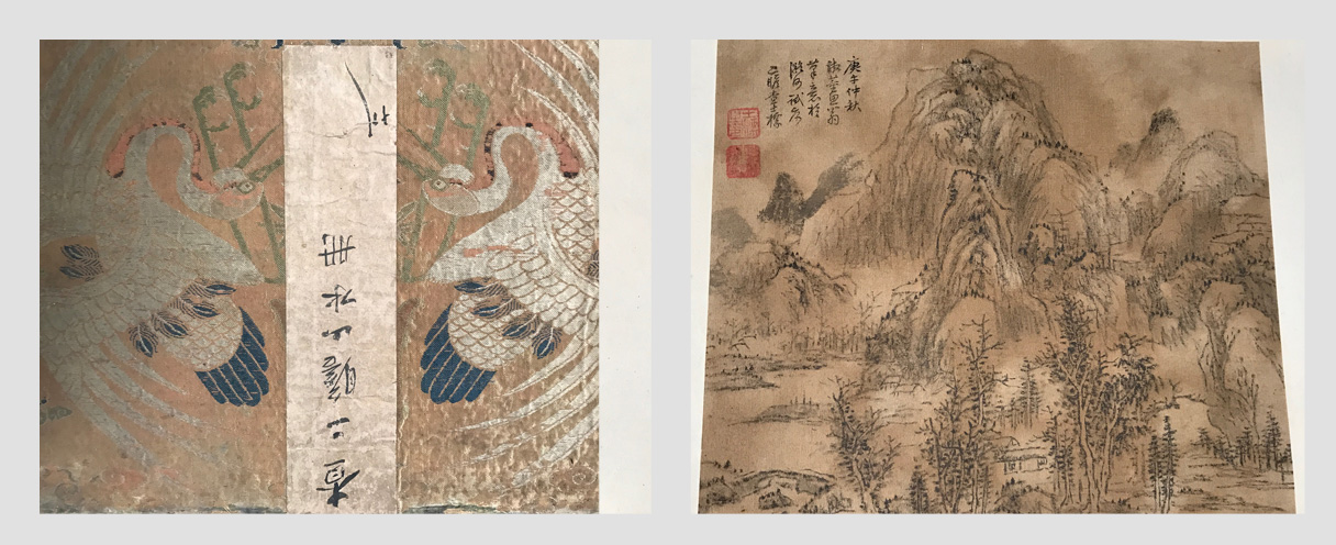 Encinitas Estate: Featuring A Collection Of 10 Original Chinese Paintings